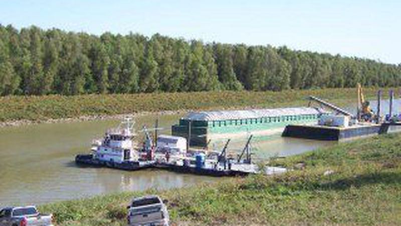 Dorena-Hickman Ferry closed till further notice.